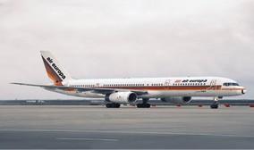 Air europa estrena ruta