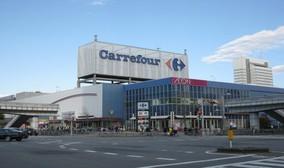 Carrefour ofrecerá descuentos en el black friday